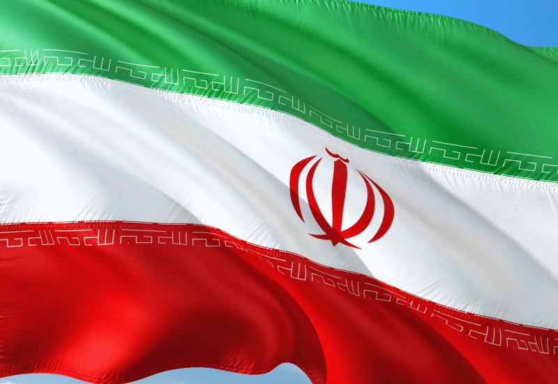 Iran bitcoin mining freecoyn